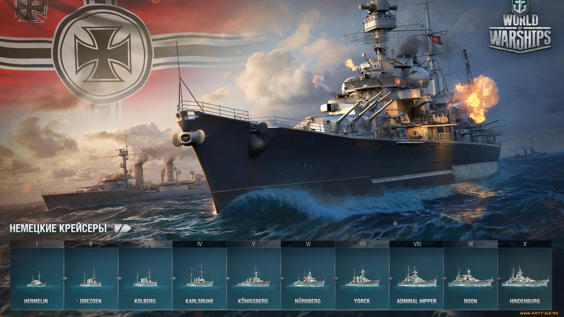 World of warships с подарком